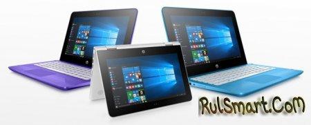 HP Stream — новая линейка «облачных» ноутбуков