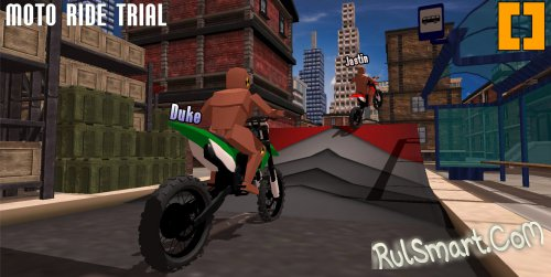 Скачать игру на планшет speed moto андроид