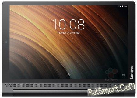 Lenovo Yoga Tab 3 Plus — флагманский планшет на Android 6.0