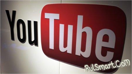 Как убрать рекламу из YouTube на Android без Xposed