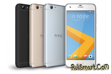 HTC One A9S — бюджетная версия IPhone S6