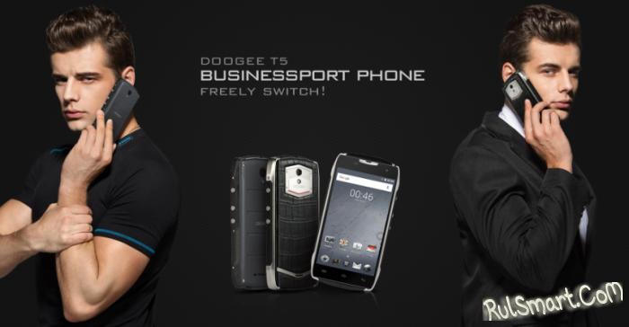 DOOGEE T5 Lite — новая версия смартфона подешевела в два раза