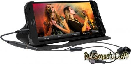 ASUS ZenFone Go TV — смартфон с цифровым ТВ-тюнером