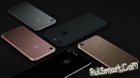 Apple iPhone 7 и iPhone 7 Plus — первые смартфоны Apple с водозащитой