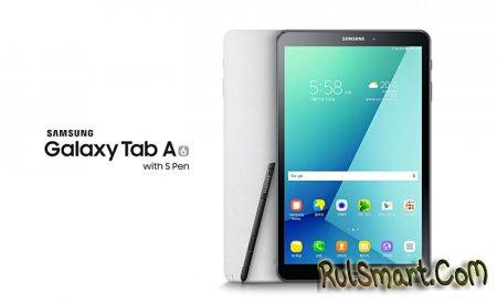 Samsung Galaxy Tab A 10.1 (2016) — новый планшет со стилусом S Pen