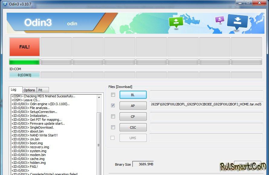 Программа odin скачать на компьютер