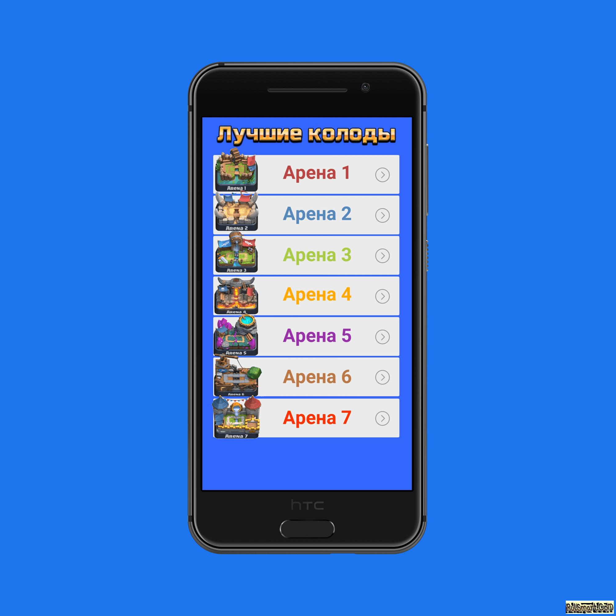 программа для взлома денег в играх на android