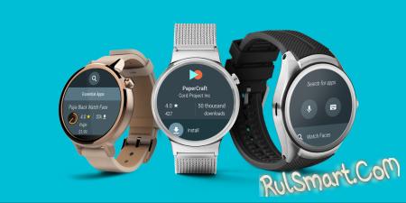 Android Wear 2.0 выйдет в 2017 году