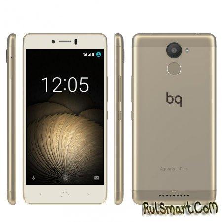 BQ Aquaris U Plus/Lite — цельнометаллические смартфоны
