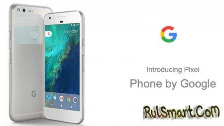 Google Pixel и Pixel XL — лучшие смартфоны после эры Nexus