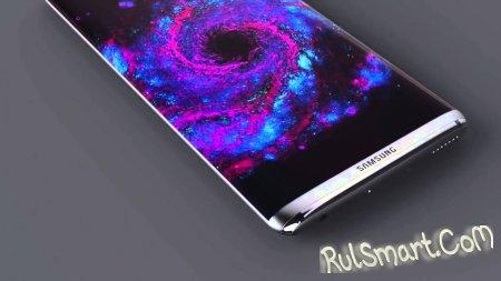 Samsung Galaxy S8: характеристики и внешний вид смартфона