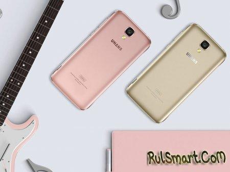 UHANS A101s — бюджетный смартфон с 2 ГБ ОЗУ