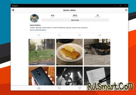 Instagram на Windows 10 вышел официально