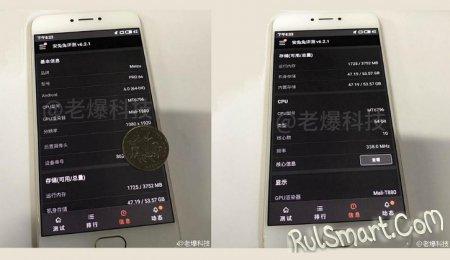 Meizu Pro 6S на MediaTek MT6796 – фото и характеристики