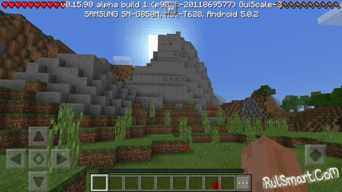 Обзор Minecraft PE 0.16.0 (релиз MCPE 0.16.0 уже можно скачать)