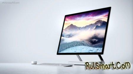 Surface Studio – первый моноблок Microsoft