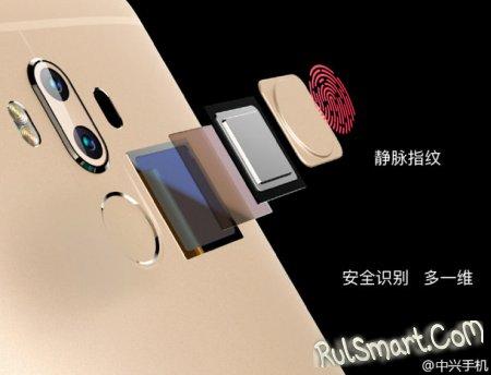ZTE Axon 7 Max — новый 3D-смартфон