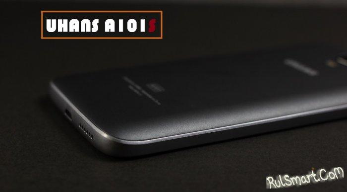 UHANS A101s  – бюджетный смартфон на Android 6.0 за $69.99