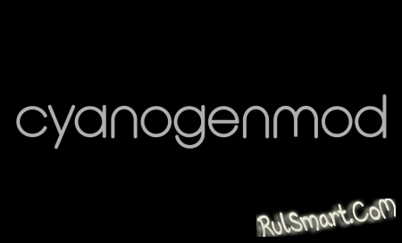 CyanogenMod 14.1 на базе Android 7.1 — разработка уже началась