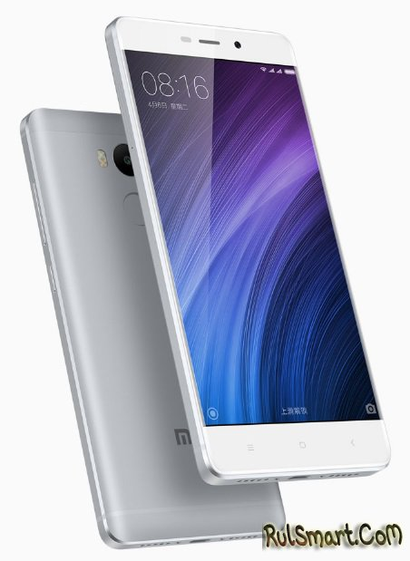 Xiaomi Redmi 4 и Redmi 4 Pro — новые смартфоны со Snapdragon
