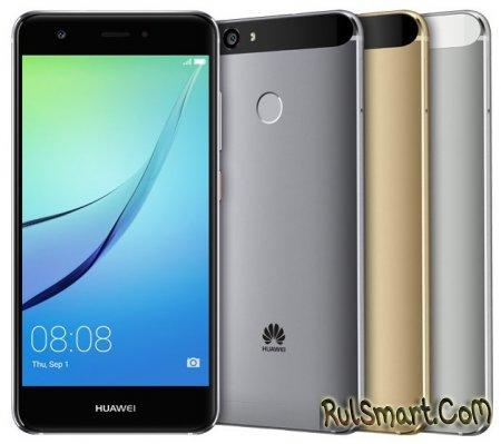 Huawei Nova — новый стильный смартфон на Android 6.0