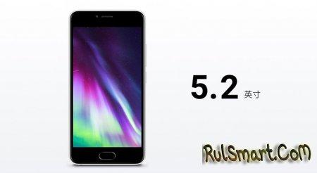 Meizu M5 — бюджетный смартфон из линейки Meilan