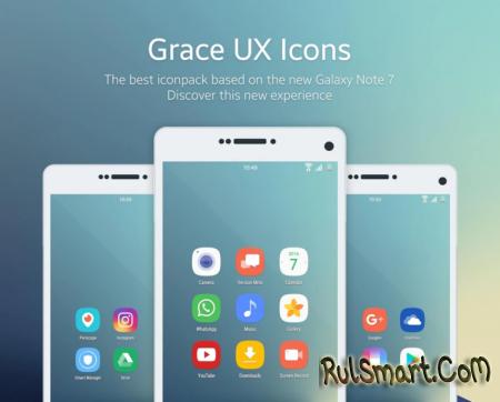 Скриншоты и видео Grace UX на Android 7.0 Nougat