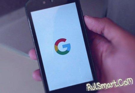 Как сделать bootanimation, как у Google Pixel