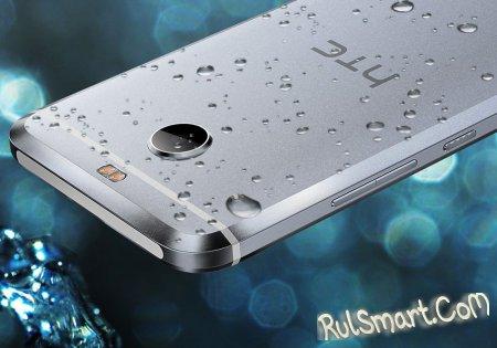 HTC 10 evo — топовый смартфон на Android 7.0 Nougat