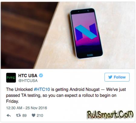 HTC 10 обновляется до Android 7.0