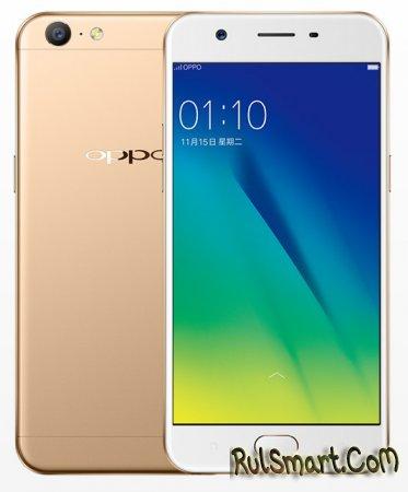 Oppo A57 — новый селфифон с 13-мегапиксельной камерой