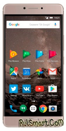 Highscreen Power Five Max — смартфон с аккумулятором на 5000 мА/ч