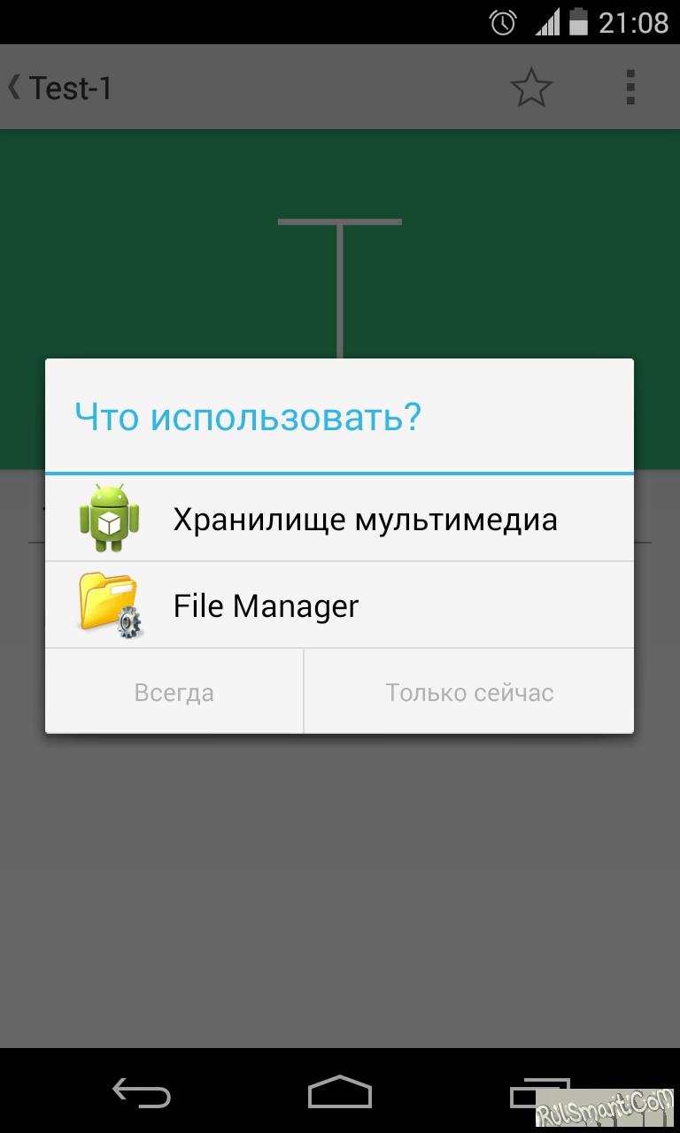 Приложения в Google Play – Скайп — …