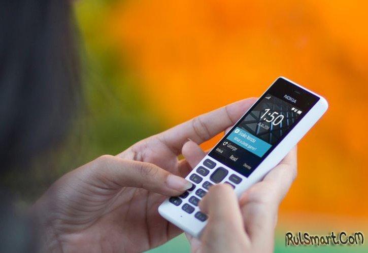 Кнопочный телефон fly ff244 с мощным аккумулятором.