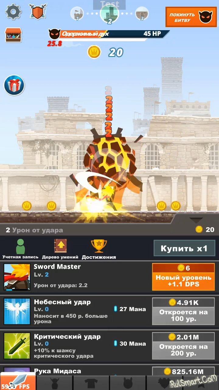 Игры взломанные на планшет