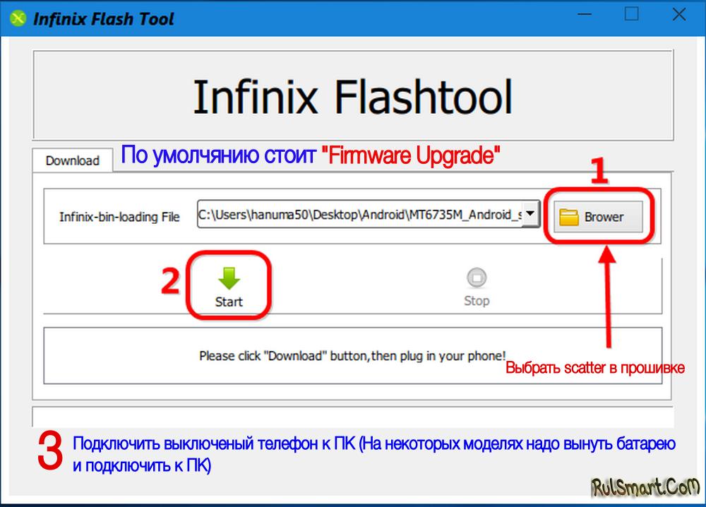 Infinix Flash Tool v1 0 скачать бесплатно / Ремонт телефонов
