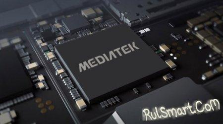 MediaTek Helio X23 и X27 — новые мобильные чипсеты
