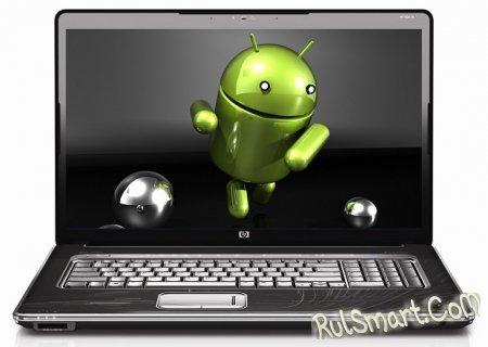 Как синхронизировать папки между компьютером и Android
