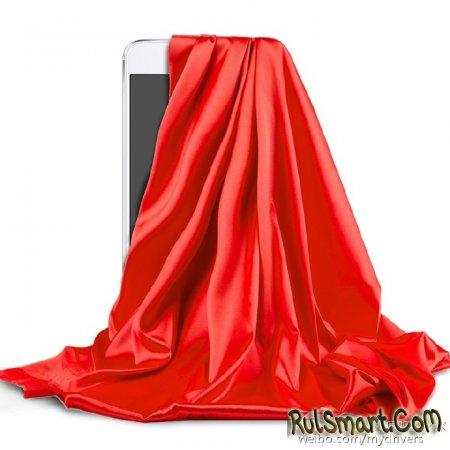 Meizu M5 Note: характеристики, цена и дата старта продаж