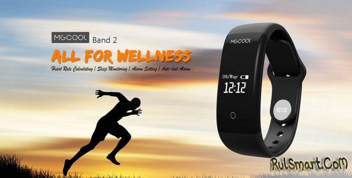 Elephone MGCOOL Band 2: новый фитнес-браслет за $20