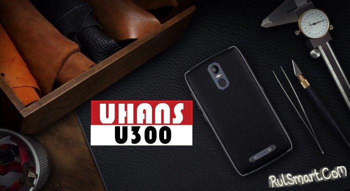 UHANS U300 — бюджетный смартфон из титана за $109.99