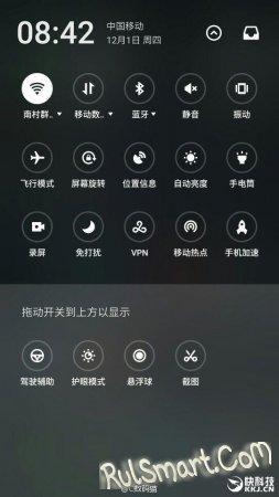 Flyme 6 — новые скриншоты оболочки от Meizu