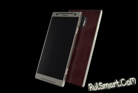 Nokia C1: фото и характеристики смартфона