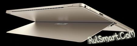 ASUS Transformer 3 Pro — новый гибридный компьютер