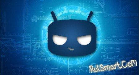 LineageOS — новый проект от CyanogenMod