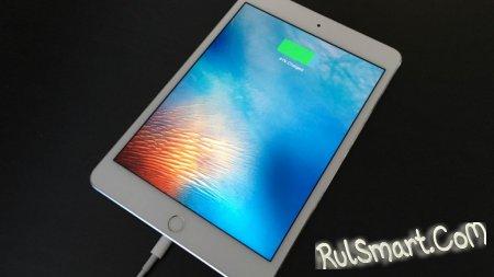iPad не заряжается от компьютера — что делать и, как исправить?