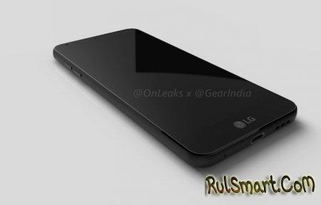 LG G6: характеристики и рендеры