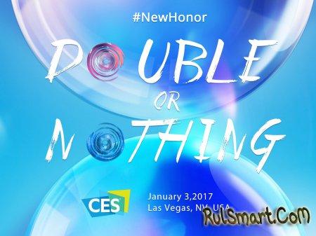 Расписание CES 2017: смартфоны, планшеты и виртуальная реальность