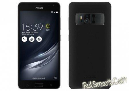 ASUS Zenfone AR — смартфон с 8 ГБ ОЗУ, Project Tango и Daydream