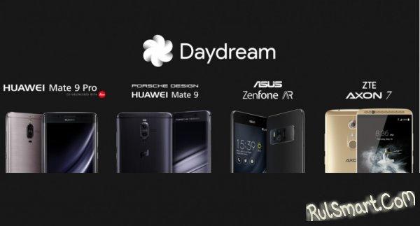 Смартфоны с поддержкой виртуальной реальности Daydream – CES 2017